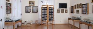 Музей-игральных-карт