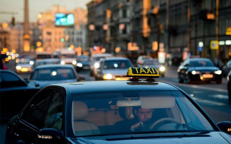 На-такси